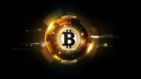 cara menambang bitcoin untuk pemula